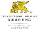 深圳威尼斯皇冠假日酒店