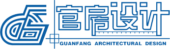 昆明官房建筑设计有限公司