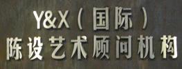 深圳市新和泽森实业有限公司